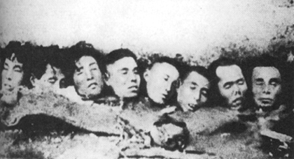 Image 1: The severed heads of Nanking victims/New China News Agency.