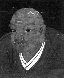 Image 4: Nichiren (1222-1282) From the cover of Nichiren: Leader of Buddhist Reformation in Japan.